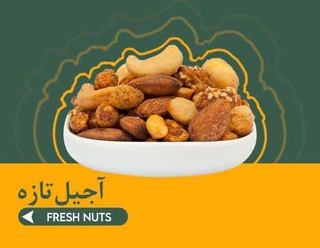 Fresh-nuts