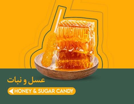 Honey-and-candy