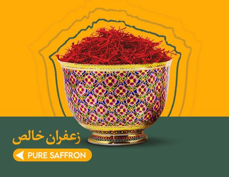 Pure-saffron